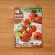 بذر بیولوژیک گوجه گیلاسی قرمز