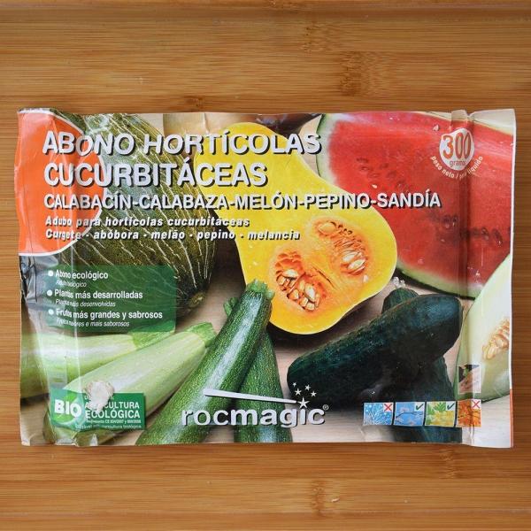 کود بیولوژیکی ۳۰۰ گرمی مخصوص خیار