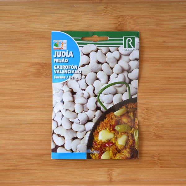بذر کمیاب لوبیا سفید پهن و بزرگ