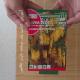 آموزش کاشت بذر درخت باران طلایی